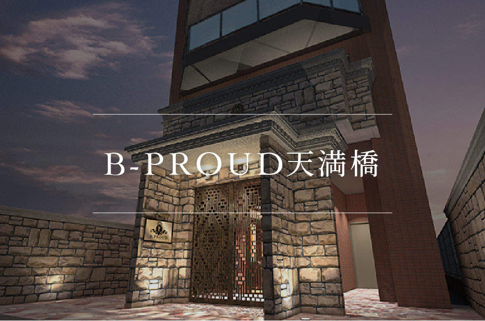 https://www.basis-ds.com/column/recommended/tenmabashi-mansion/